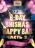 СУББОТА: 3 СУМАСШЕДШИХ ВЕЧЕРИНКИ в Shishas Bar! Отдыхаем и зажигаем ДО УТРА!