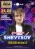 ВОСКРЕСЕНЬЕ: VINYL SUNDAYS в Shishas Bar! ГОСТЬ НОЧИ: DJ ШЕВЦОВ!
