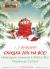 1–7 ЯНВАРЯ: Новогодние каникулы в Shishas Bar! Вечеринки КАЖДУЮ ночь! СКИДКА 20% НА ВЕСЬ СЧЕТ!